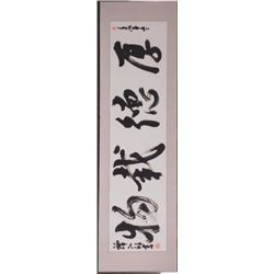 Maestro Tanjianji Orig Chinese Calligraphy Scroll Art