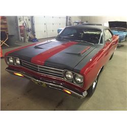 2:15 SATURDAY FEATURE! 1969 PLYMOUTH ROADRUNNER
