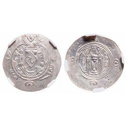 Tabaristan. AR Hemidrachm. AD 787-789. NGC Mint State.