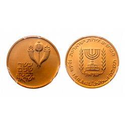 Israel. 50 Lirot. 1964. PCGS PR-65.