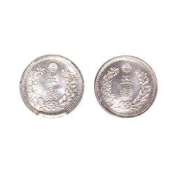 Japan. Lot of two (2) Gem Uncirculated 19th Century silver 5 Sen coins.