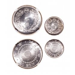 Japan. lot of two (2) Gem Uncirculated silver coins.