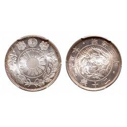 Japan. 20 Sen. 1870 (M3). PCGS MS-66.