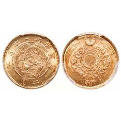 Japan. 2 Yen. 1870. PCGS MS-65.