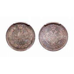 Russia. 25 Kopecs. 1857 CNB FB. PCGS MS-66.