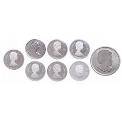 Lot of eight (8) modern ICCS graded 25 cents.