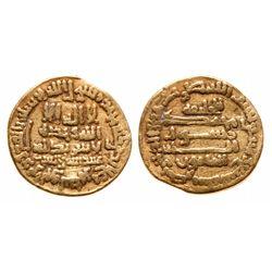 1 Dinar. 817 AD. A222.7. VF.
