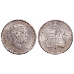 Hawaii. Half Dollar (Hapalua). 1883. PCGS MS-63.