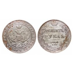 Russia. Rouble. 1840. C#168.1. EF.