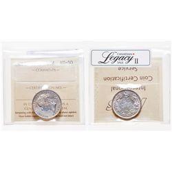 25 Cents. 1888. ICCS AU-50.