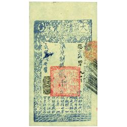 China/Ch'ing Dynasty. 2000 Cash. 1859 (YR. 9). S/M#T6-60. Pick# A4g. PMG AU-58.