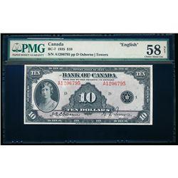 $10.00. 1935. BC-7. PMG AU-58 Net.