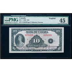$10.00. 1935. BC-7. PMG EF-45.