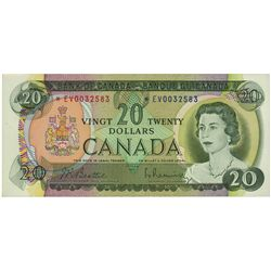 $20.00. 1969. BC-50aA. PMG AU-55 EPQ.