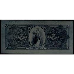 THE BANK OF SASKATCHEWAN. $5.00. May 1, 1913. CH-680-10-02, (tintype).….
