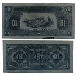THE BANK OF SASKATCHEWAN. $10.00. May 1, 1913. CH-680-10-04, (tintype).….
