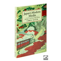 Grace's Hero Japan's Modern Myths Book from Annie