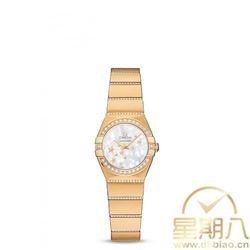280-11971:Omega ladies Constellation watch
