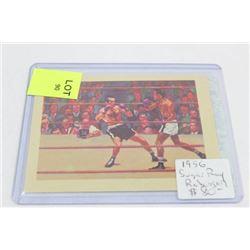 1956 SUGAR RAY ROBINSON BOXING CARD
