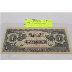 UNC 1942 JAPANESE INVASION $1DOLLAR
