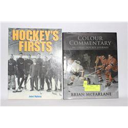 2 HOCKEY BOOKS COLOUR COMMENTARY & HOCKEY'S