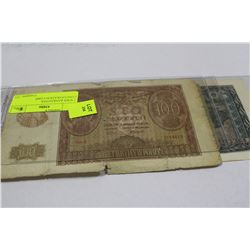 SET OF 3 WWII BANKNOTES.CONCENTRATION CAMP