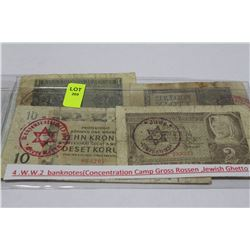 SET OF 4 WWII BANKNOTES