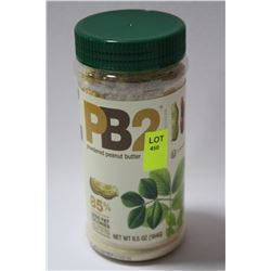 CONTAINER PB2 POWDER PEANUT BUTTER