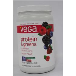 609GRAMS VEGA PROTEIN AND GREENS POWDER
