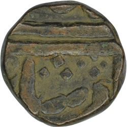 Copper Two  Paisa of Maratha Confederacy.
