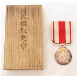 1915 JAPANESE TAISHO EMPEROR ENTHRONEMENT MEDAL W/ CASE