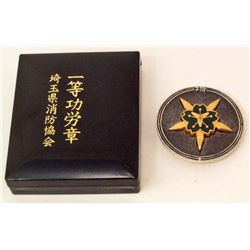 VINTAGE JAPANESE FIREMAN 1ST SERVICE BADGE W/ BOX