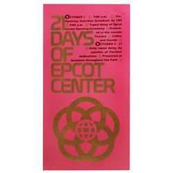 EPCOT CENTER EMPLOYEE EVENT POSTER.