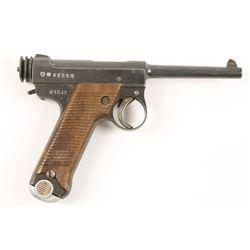 Nambu Type 14 Cal: 8mm SN: 42528