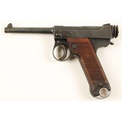 Nambu Type 14 Cal: 8mm SN; 9022