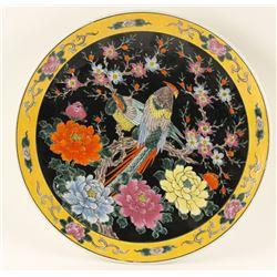 Pre War Japanese Plate