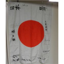 LARGE WWII JAPANESE SILK FLAG WITH WELL WISHER'S KANJI