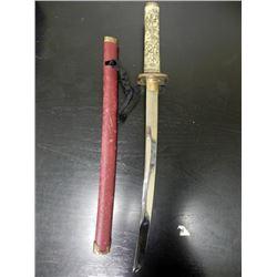 JAPANESE SAMURAI SWORD-WAKIZASHI-RAISED IVORY GRIP