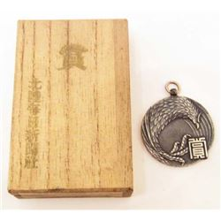 WW2 JAPANESE HOKKOKU NEWSPAPER AWARD W/ CASE