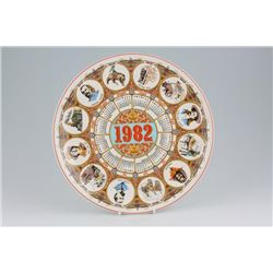 VINTAGE OLD WEST WEDGWOOD CALENDAR PLATE
