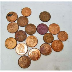 LOT OF 18 SRI LANKA COPPER SHIELD COINS - 25 & 50 CENTS