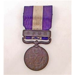 RARE WW1 JAPANESE SIBERIAN INTERVENTION NAVAL MEDAL