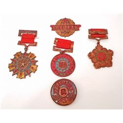 LOT OF 5 VINTAGE CHINESE COMMEMORATIVE MEDALS