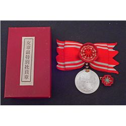 WW2 JAPANESE RED CROSS WOMANS MEDAL IN BOX