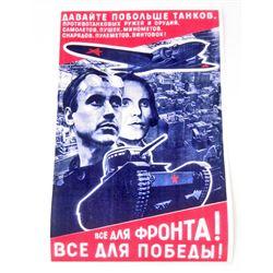 RUSSIAN PROPAGANDA WW2 POSTER PRINT - 11X17