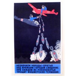 "ALLIES IN THE SKY RUSSIAN WW2 PROPAGANDA POSTER PRINT APPROX. 11"" X 17"""