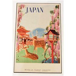 JAPAN MUSEUM GRADE GICLEE CANVAS 8X10 PRINT