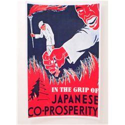 BRITISH GET A GRIP OF JAPANESE WW2 PROPAGANDA POSTER PRINT - 11X17