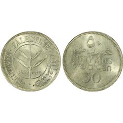 Palestine 50 Mil 1939 PCGS MS 63
