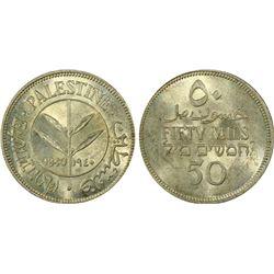 Palestine 50 Mil 1940 PCGS MS 63